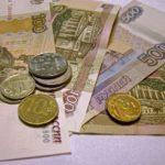 ロシアの通貨何がある?旅行前に知っておきたいお金の話