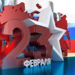 【ロシアの祝日】2月23日は『祖国防衛の日』